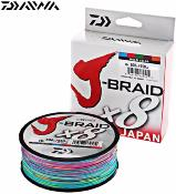 Tresse Daiwa J-Braid X 8 Multicolore - 500m